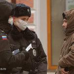 Карантин наоборот: ежедневно в Москве фиксируется более 1000 нарушений режима самоизоляции