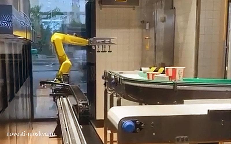 KFC  рука робот фото