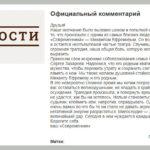 Театр «Современник» прервал молчание по «делу Ефремова»