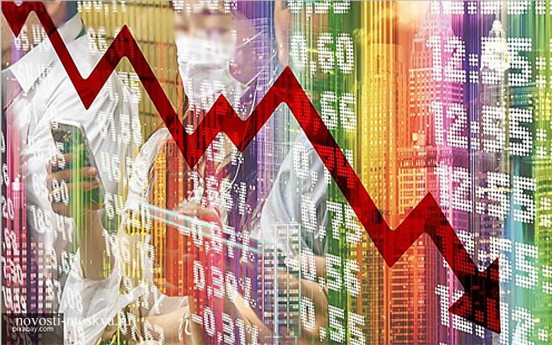 падение экономики РФ из-за коронавируса