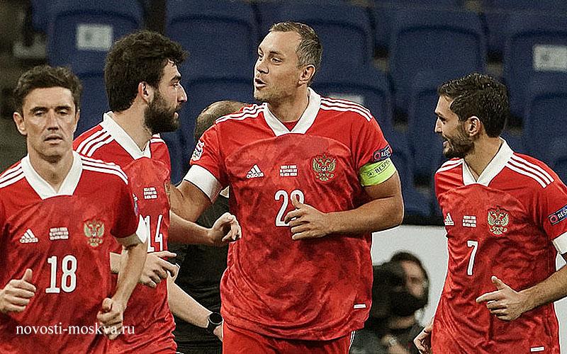 Россия Венгрия 6 сентября футбол Лига Наций