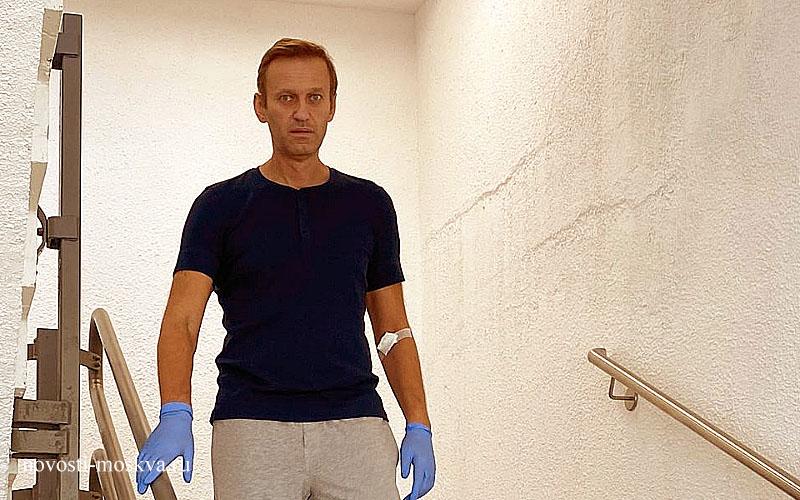 Навальный отравление последние новости