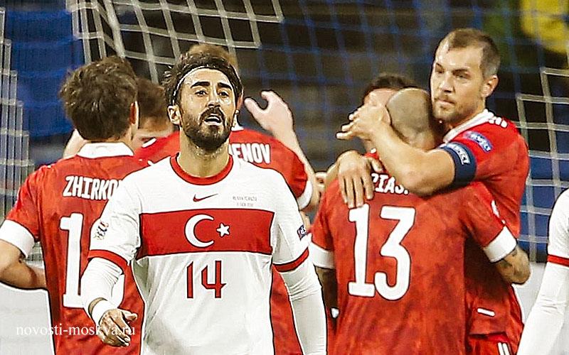 Лига наций Россия Турция футбол обзор