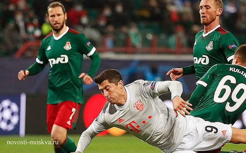 ФК Локомотив Мюнхен 27 октября