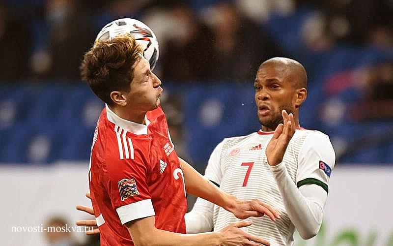 футбол Лига наций Россия Венгрия 14 октября