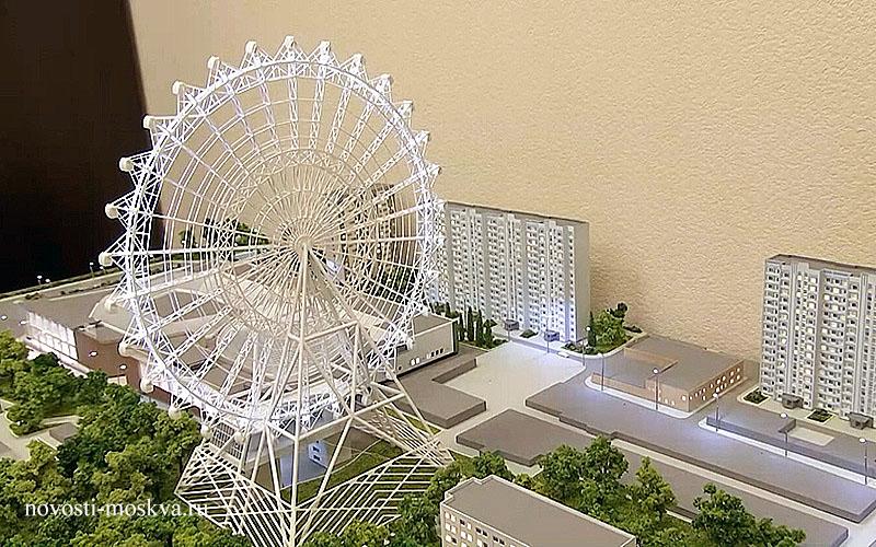 новое чертово колесо в Москве